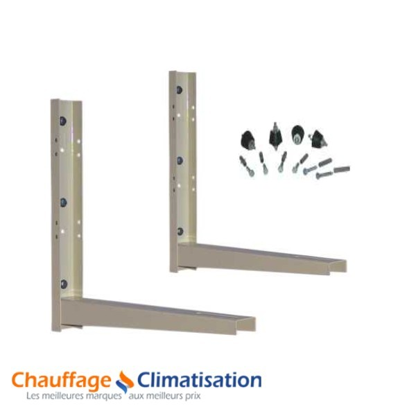 Climatiseur guide d 39 achat for Achat climatiseur mural